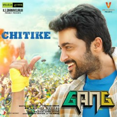 Chitike (From
