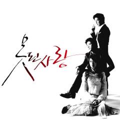 Bad Love (Original Television Soundtrack) - Various Artists