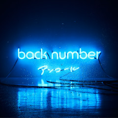 Encore - back number