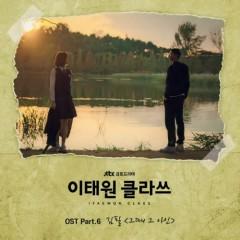 Itaewon Class OST Part.6 (Single)