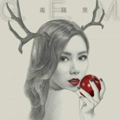 Quả Táo Độc / 毒苹果 - Đặng Tử Kỳ