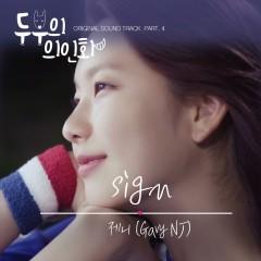Tofu Personified OST Part.4 - Jenny (Gavy NJ)