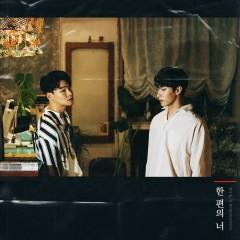 Cinematic Love - Yang Da Il, DOKYEOM