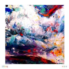 Ithaca (EP) - Ha Hyun Woo (Guckkasten)