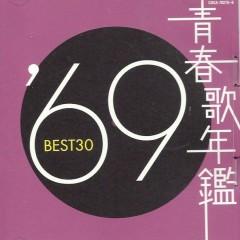 Seishun Uta Nenkan '69 BEST 30 CD2