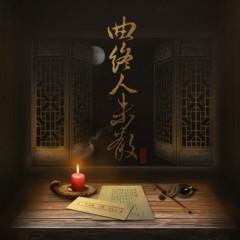 Khúc Chung Nhân Vị Tán / 曲终人未散
