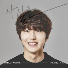 Do Love As You Taste OST - Baek Ji Woong