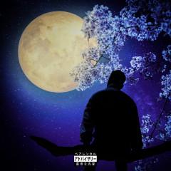 Luna EP - Ardian Bujupi