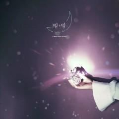Night & Night (feat. d.ear) - Lee Na Rae, D.ear