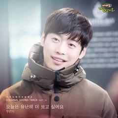 Father, I'll Take Care of You, Pt. 16 (Original Soundtrack) - Woo Eun Mi