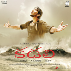 Kadali (Original Motion Picture Soundtrack) - A.R. Rahman