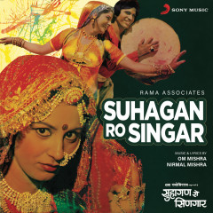 Suhagan Ro Singar (Original Motion Picture Soundtrack)
