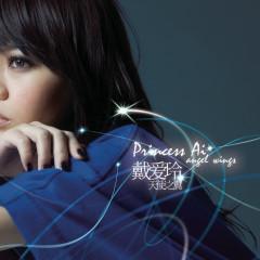 Angel Wings - Princess Ai