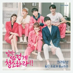 Clean With Passion For Now OST Part.6 - Crying Nut
