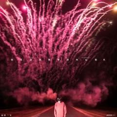 Tôi Đã Sẵn Sàng Đốt Lên Ngọn Pháo Hoa Trong Tim / 我乐意沉默释放内心焰火 (EP)