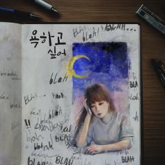 Curse - Kang Min Hee