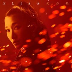 Hikari No Hoshi - ELISA