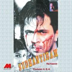 Sudhantiram (Original Motion Picture Soundtrack)