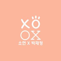 XOXO (Single) - Parc Jae Jung, Soyeon ((LABOUM))