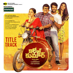 College Kumar Title Track (From