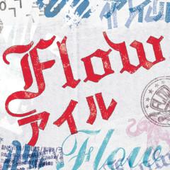 Ailu - FLOW