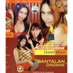 Bantalan Dadane - Various Artists