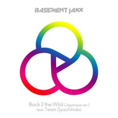 Back 2 the Wild (Japanese Version)