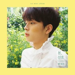 Spring, SEONHO (Mini Album)