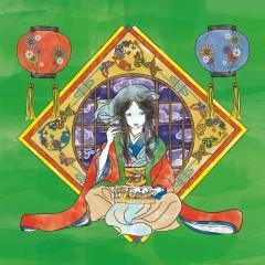 MAKUNOUCHI-ISM - Passepied