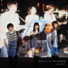 Last Scene / Bokurano Yume - Ikimonogakari