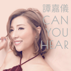 Can You Hear - Kayee Tam