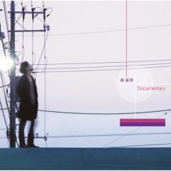 Documentary - Motohiro Hata