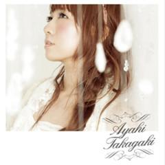 Hikarino Fillment - Ayahi Takagaki
