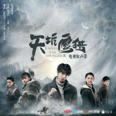 Thiên Khanh Ưng Liệp OST