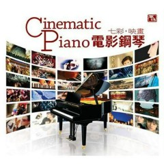 Cinematic Piano - Wang Wei