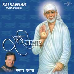 Sai Sansar - Manhar Udhas