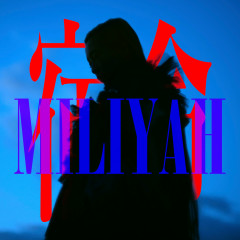 The Fate - Miliyah