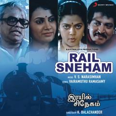 Rail Sneham (Original Motion Picture Soundtrack)