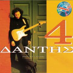 4 - Christos Dantis
