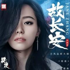 Trường An Cũ / 故长安 - Trương Lương Dĩnh