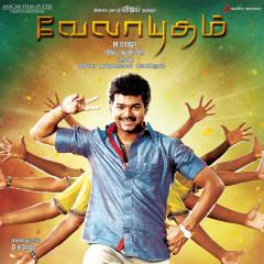 Velayudham (Original Motion Picture Soundtrack) - Vijay Antony