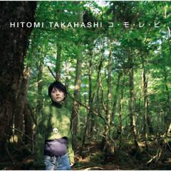 Komorebi - Hitomi Takahashi
