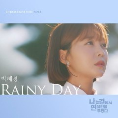 I Picked Up The Star OST Part.8 - Park Hye Kyung
