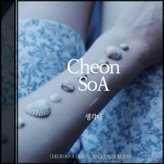 Thinking Of You (Single) - Cheon Soa