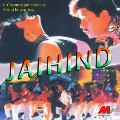 Jaihind (Original Motion Picture Soundtrack)