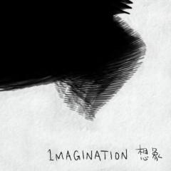 Tưởng Tượng / 想象 - Lưu Vũ Ninh