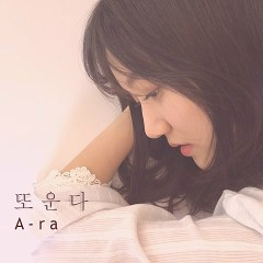 Cry Again (Single)