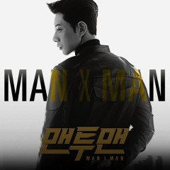 Man to Man (Music from the Original TV Series) [Special]