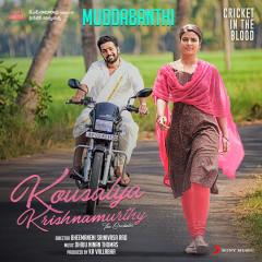 Muddabanthi (From