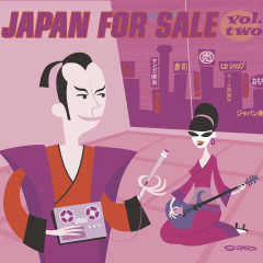 Japan For Sale 2 - Various Artists